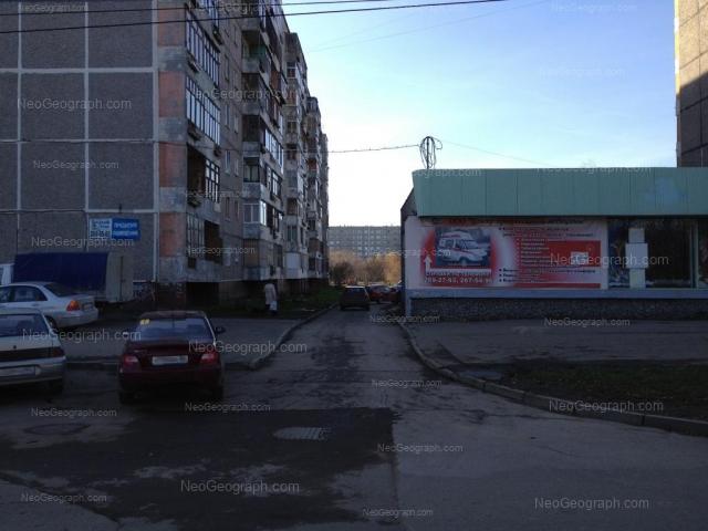 Адрес(а) на фотографии: Волгоградская улица, 41, Екатеринбург