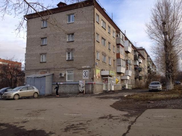Address(es) on photo: Mramorskaya street, 30, Yekaterinburg