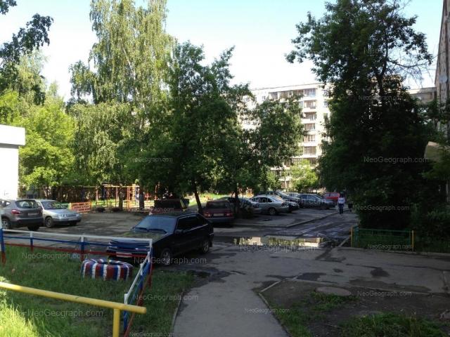 Address(es) on photo: Mendeleeva street, 16, Yekaterinburg