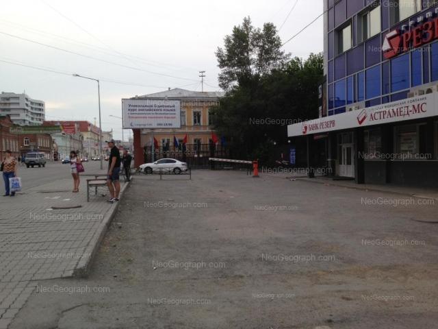 Адрес(а) на фотографии: улица 8 Марта, 14, 33, 37, Екатеринбург