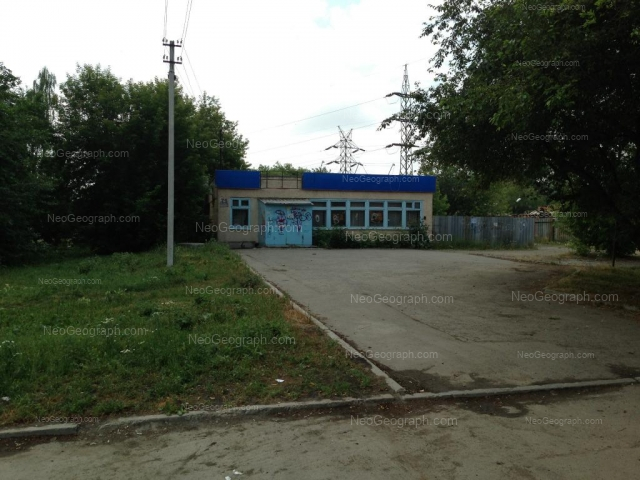 Адрес(а) на фотографии: улица Ильича, 71ж, Екатеринбург