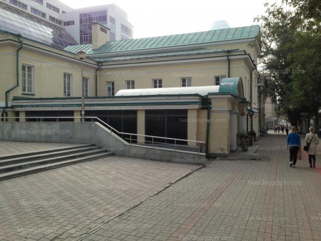 Адрес(а) на фотографии: улица Карла Либкнехта, 26, Екатеринбург