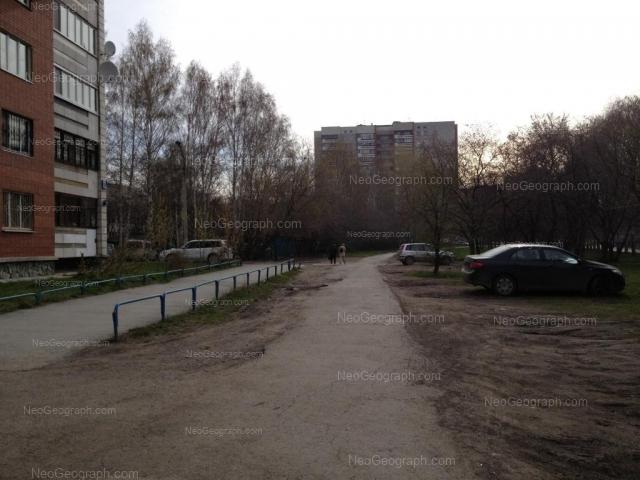 Адрес(а) на фотографии: Ясная улица, 8, 14, Екатеринбург