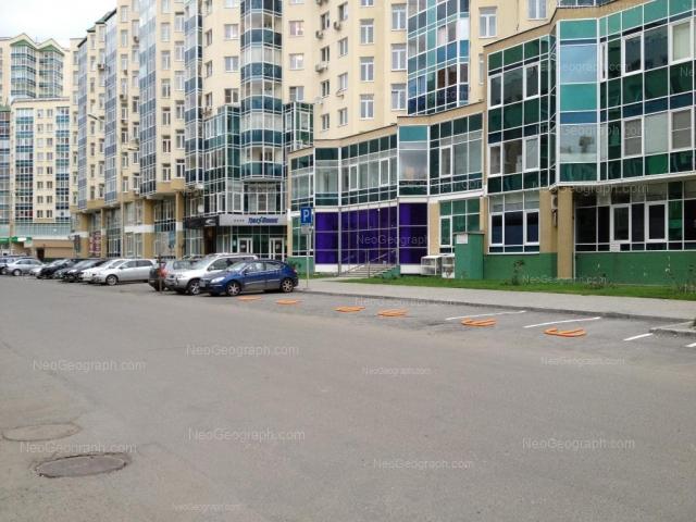Адрес(а) на фотографии: Кузнечная улица, 81, 83, Екатеринбург