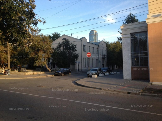 Address(es) on photo: Pervomaiskaya street, 2, Yekaterinburg