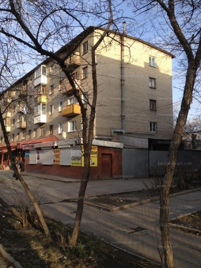 Address(es) on photo: Strelochnikov street, 4, Yekaterinburg