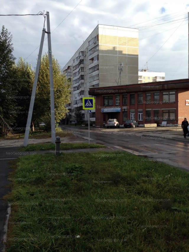 Address(es) on photo: Rabochikh street, 15, Yekaterinburg