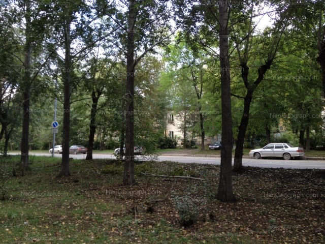 Address(es) on photo: Gagarina street, 53, 57, Yekaterinburg
