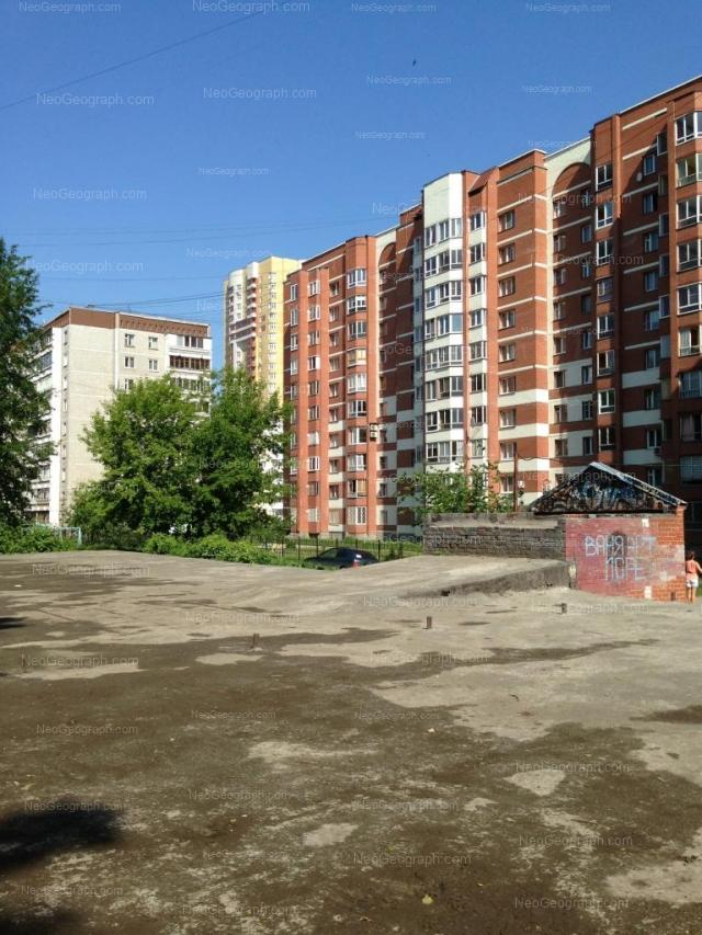 Адрес(а) на фотографии: улица Вилонова, 8, 14, 16, Екатеринбург