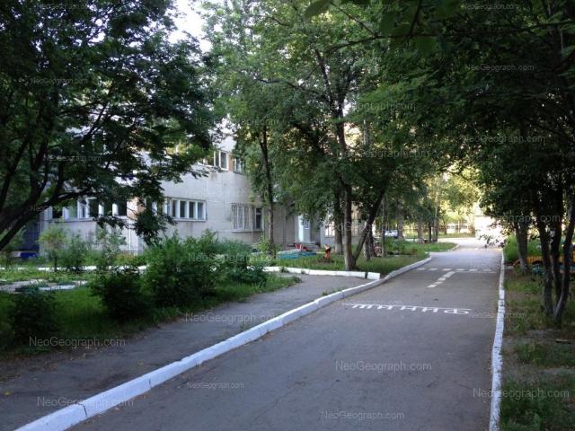 Адрес(а) на фотографии: улица Громова, 144а, Екатеринбург