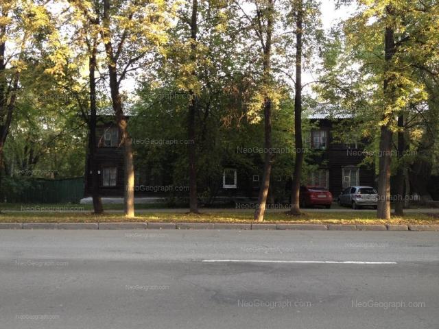 Адрес(а) на фотографии: Первомайская улица, 101, Екатеринбург