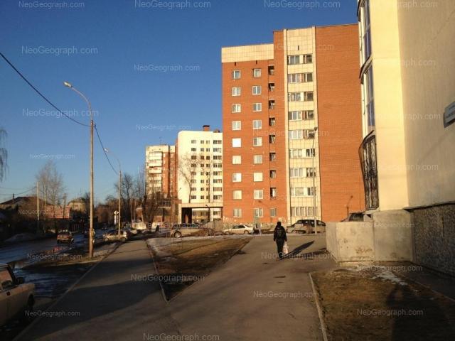Адрес(а) на фотографии: Уральская улица, 1, 2, Екатеринбург