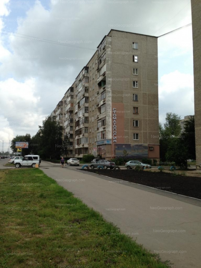 Адрес(а) на фотографии: улица Бакинских Комиссаров, 100, Екатеринбург