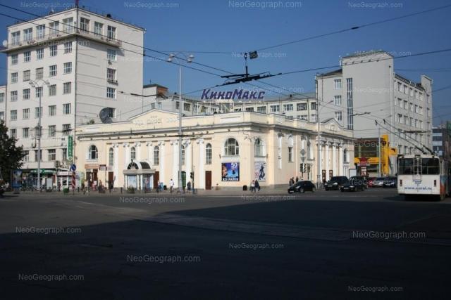 Кинотеатры в Екатеринбурге: Колизей (в центре снимка). Адрес: проспект Ленина, 43, Екатеринбург, Россия