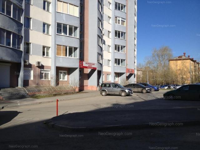 Адрес(а) на фотографии: улица Пальмиро Тольятти, 11А, 20, Екатеринбург