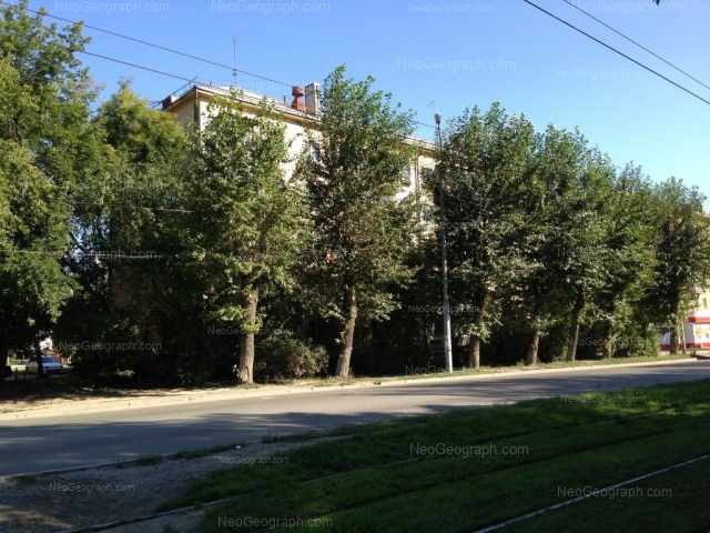Адрес(а) на фотографии: Ферганская улица, 10, Екатеринбург