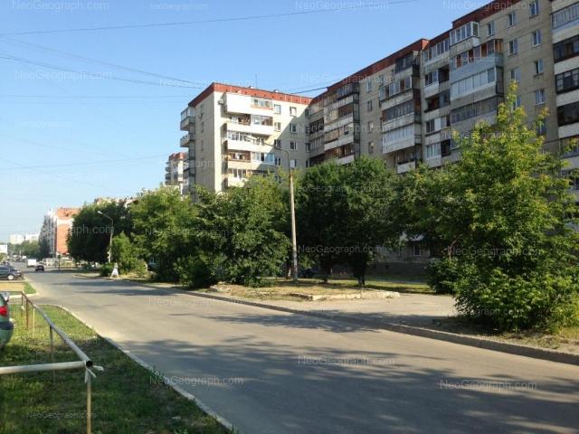 Адрес(а) на фотографии: улица Уральских Рабочих, 16, 28, Екатеринбург