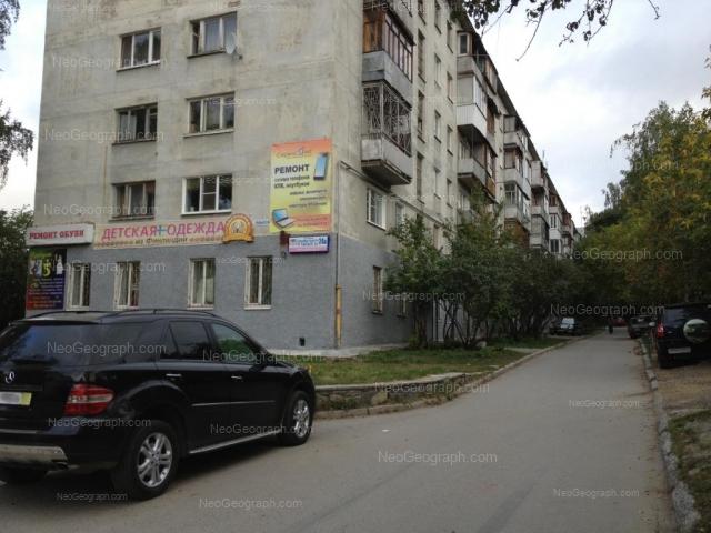 Адрес(а) на фотографии: улица Пальмиро Тольятти, 24А, Екатеринбург