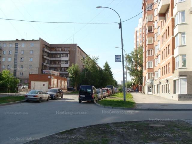 Адрес(а) на фотографии: улица Фрунзе, 20, Екатеринбург