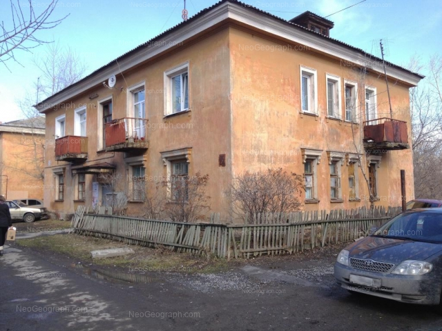 Адрес(а) на фотографии: улица Папанина, 23, 25, Екатеринбург