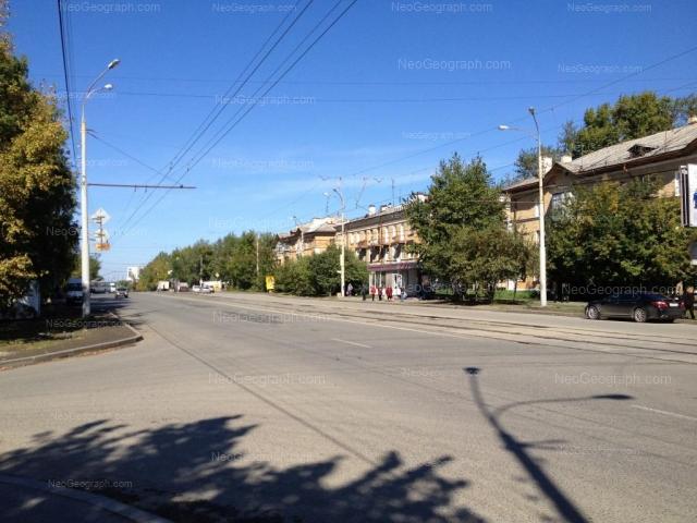 Адрес(а) на фотографии: улица Старых Большевиков, 8, 10, Екатеринбург