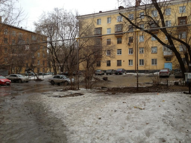 Address(es) on photo: Baumana street, 18, Yekaterinburg