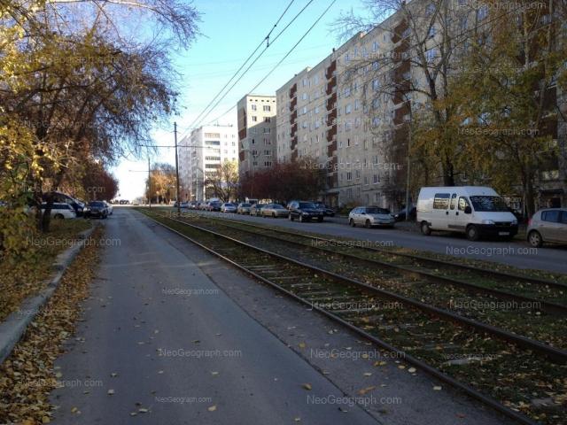 Address(es) on photo: Tveritina street, 11, Yekaterinburg