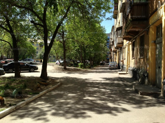 Адрес(а) на фотографии: Донбасская улица, 30, 32, Екатеринбург