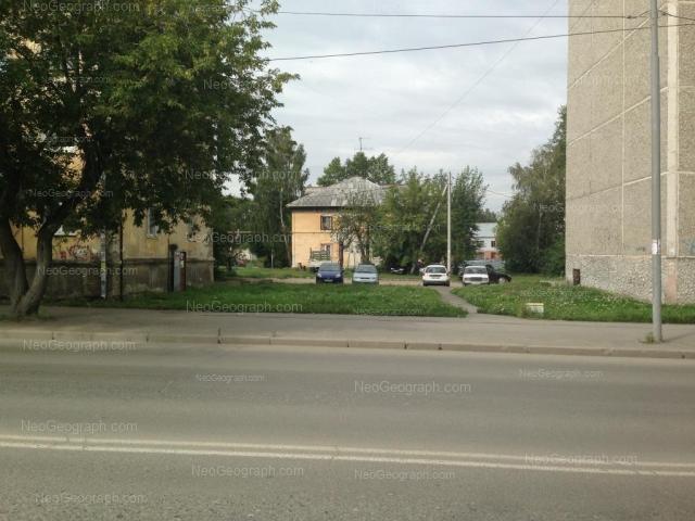 Address(es) on photo: Gazorezchikov lane, 37, Yekaterinburg