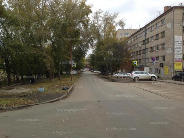Адрес(а) на фотографии: улица Мичурина, 101, Екатеринбург
