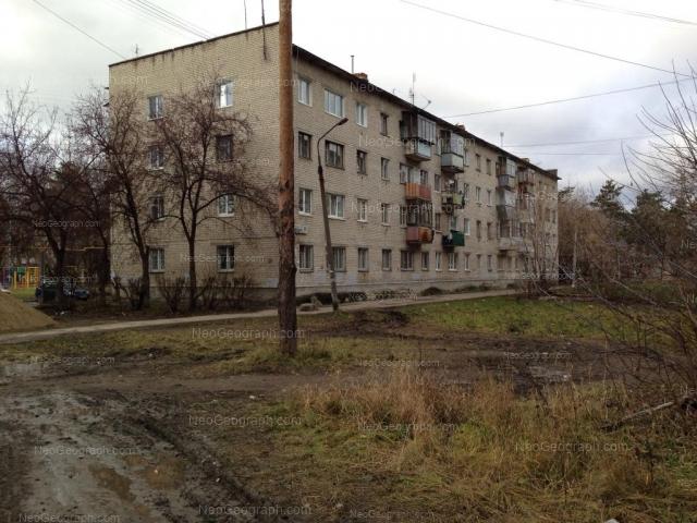 Address(es) on photo: Beloyarskaya street, 9, Yekaterinburg