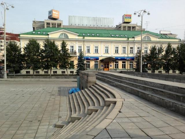 Адрес(а) на фотографии: проспект Ленина, 27, Екатеринбург