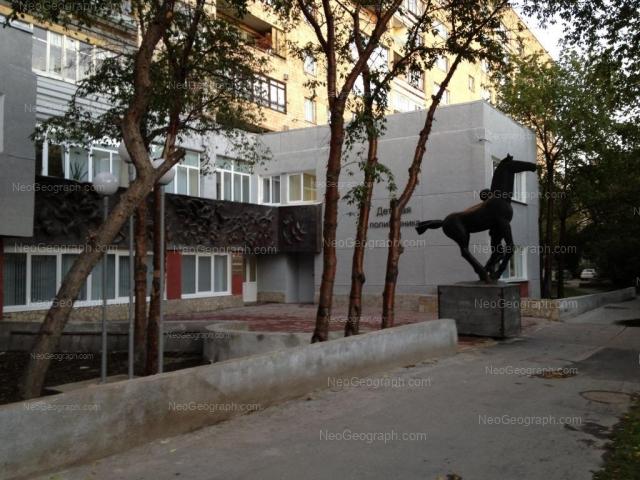 Адрес(а) на фотографии: улица Испанских Рабочих, 28, Екатеринбург