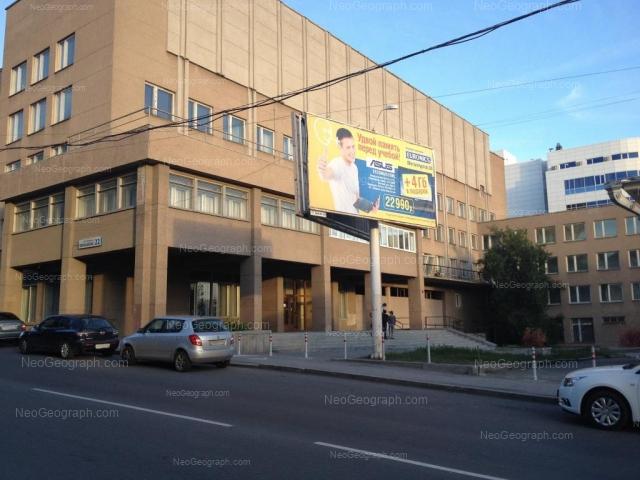 Адрес(а) на фотографии: Первомайская улица, 22, Екатеринбург