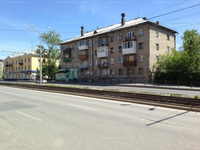 Адрес(а) на фотографии: Донбасская улица, 22, 24, Екатеринбург