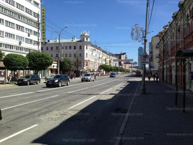 Адрес(а) на фотографии: улица Малышева, 21/1, 22, 23, 24, Екатеринбург