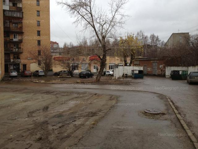Адрес(а) на фотографии: Июльская улица, 16, Екатеринбург