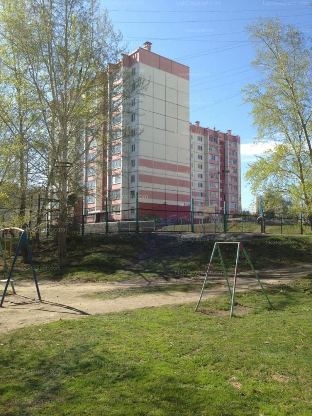 Адрес(а) на фотографии: Ангарская улица, 50а, Екатеринбург