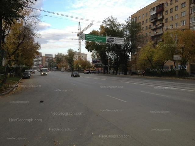 Адрес(а) на фотографии: улица Челюскинцев, 88, 92, Екатеринбург