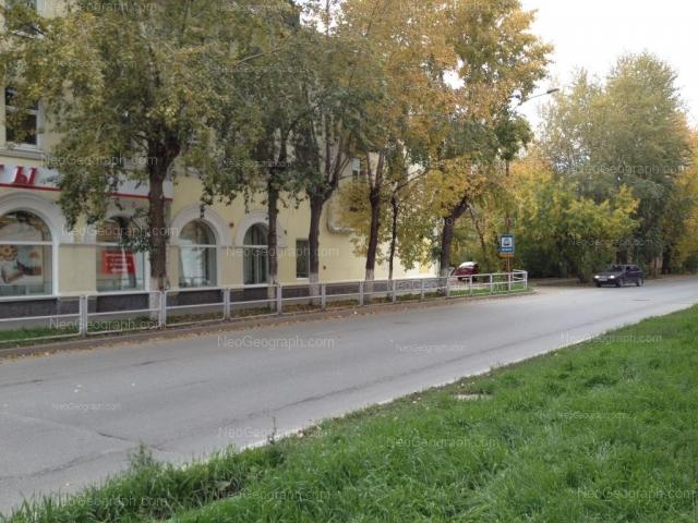 Адрес(а) на фотографии: улица Циолковского, 71, 73, Екатеринбург