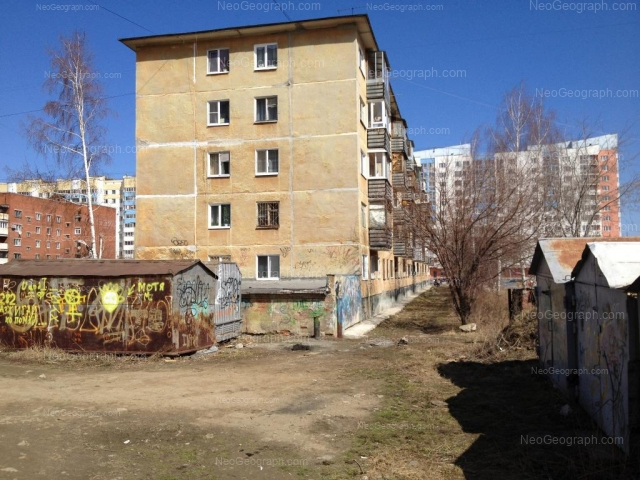 Address(es) on photo: Pekhotintsev street, 2/2, 2/3, 3/3, 3/4, Yekaterinburg