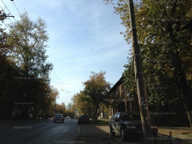 Адрес(а) на фотографии: Самолётная улица, 6, 8, Екатеринбург