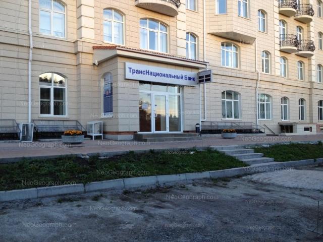 Адрес(а) на фотографии: улица Максима Горького, 65, Екатеринбург