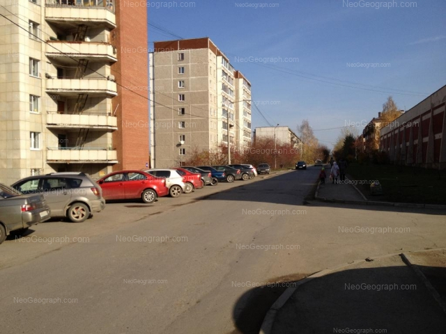 Address(es) on photo: Profsoiuznaya street, 16, 18, 45, 49, 51, Yekaterinburg