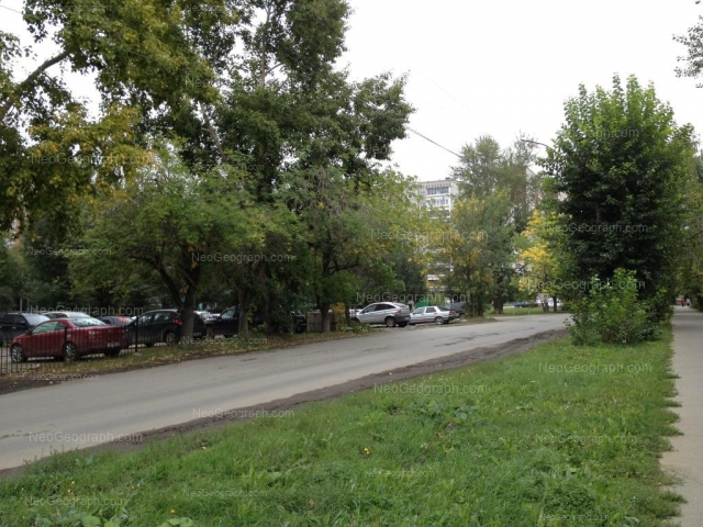 Address(es) on photo: Surikova street, 40, Yekaterinburg