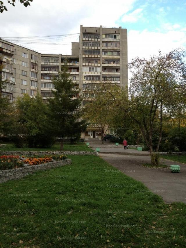 Address(es) on photo: Grazhdanskaya street, 2, Yekaterinburg