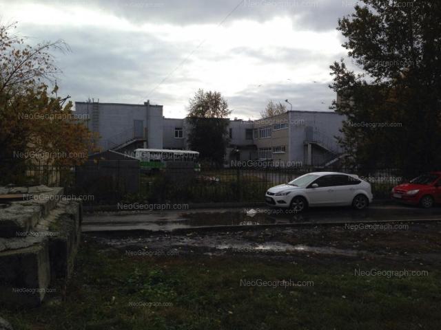 Адрес(а) на фотографии: улица Металлургов, 42А, Екатеринбург