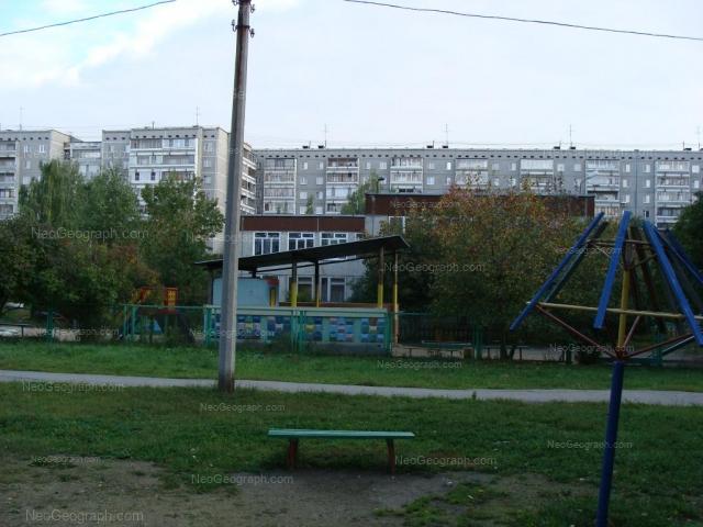Адрес(а) на фотографии: Волгоградская улица, 31/1, 31А, Екатеринбург