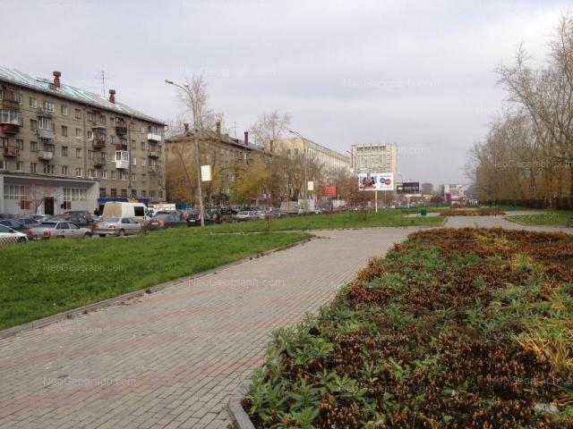 Address(es) on photo: Vostochnaya street, 60, 62, 64, Yekaterinburg