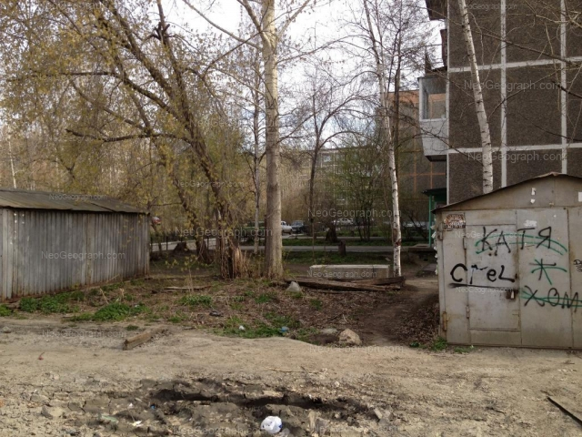 Адрес(а) на фотографии: Посадская улица, 44/1, 46, Екатеринбург